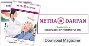 Netra_Darpan_Magazine