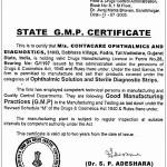 State G.M.P. Certificate